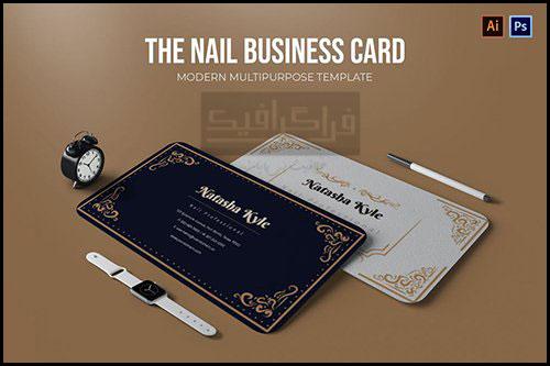 دانلود کارت ویزیت سالن آرایش ناخن تزئینی