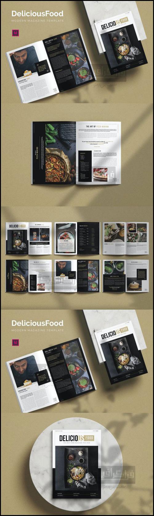 دانلود فایل لایه باز ایندیزاین مجله آشپزی - شماره 2