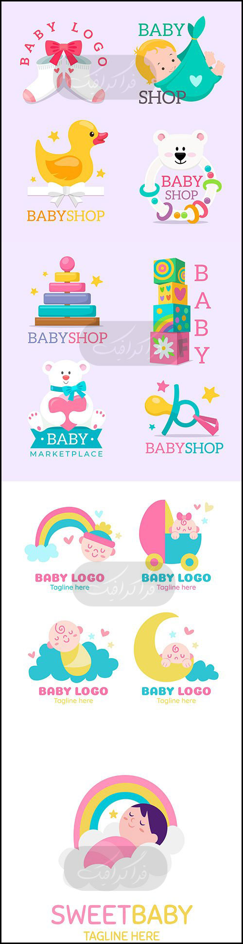 دانلود لوگو های فروشگاه وسایل کودک - شماره 4