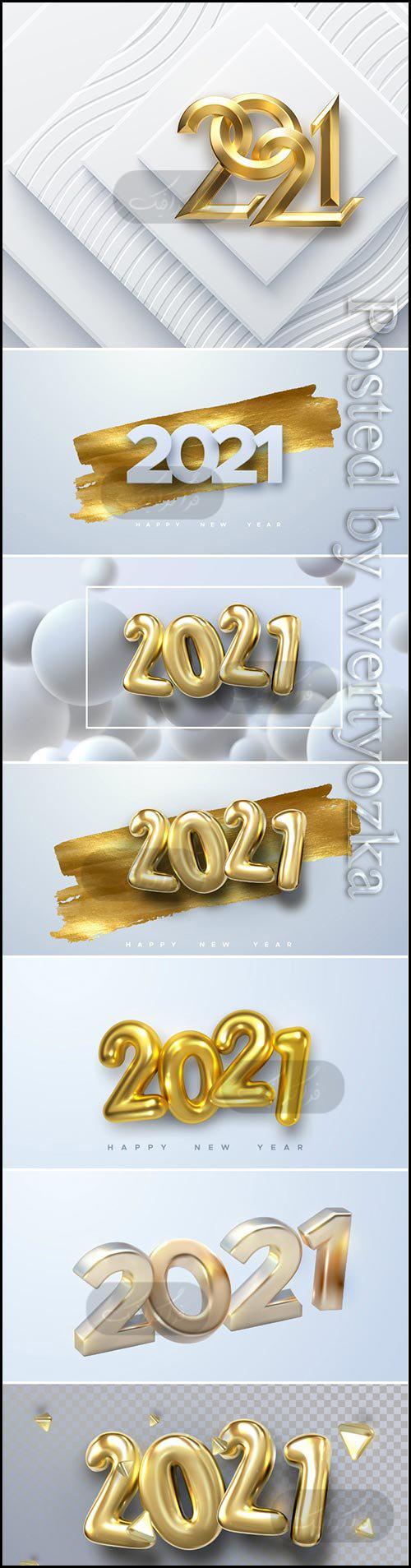دانلود وکتور پس زمینه های طلایی سال 2021