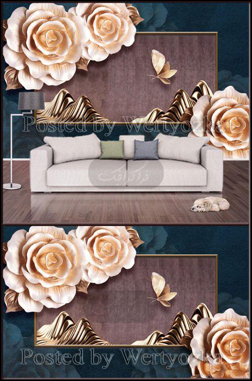 دانلود پوستر سه بعدی طرح گل و پروانه