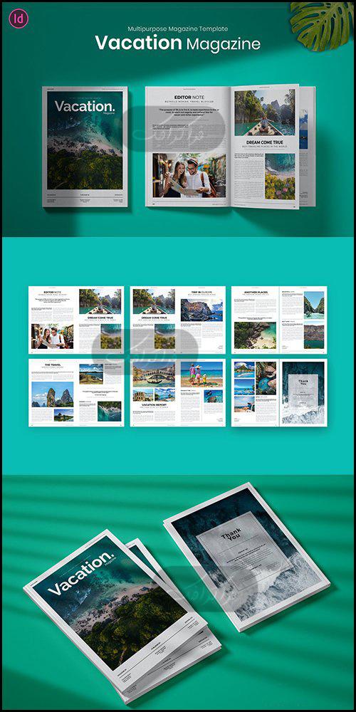 دانلود فایل لایه باز ایندیزاین مجله گردشگری