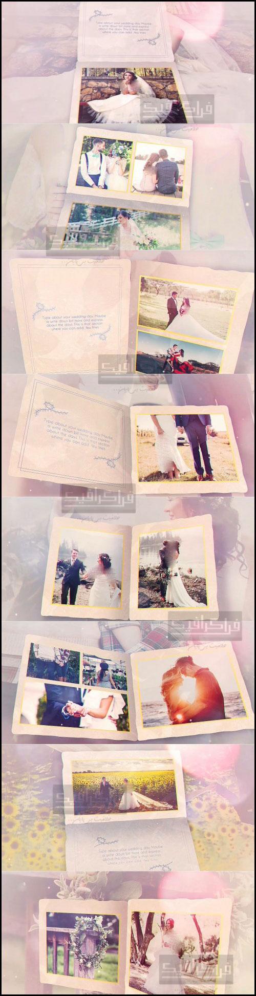 دانلود پروژه افتر افکت آلبوم عکس عروسی - شماره 2