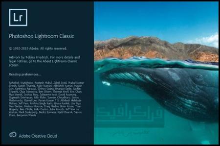 دانلود نرم افزار Adobe Photoshop Lightroom