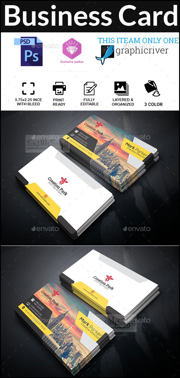 دانلود کارت ویزیت شرکتی لایه باز فتوشاپ - شماره 294