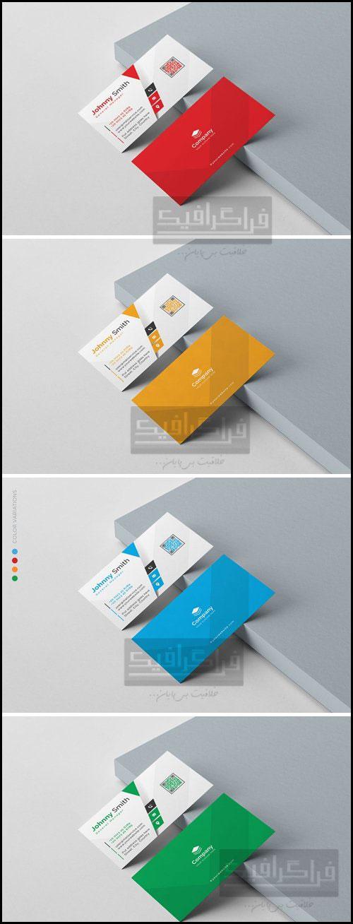 دانلود کارت ویزیت شرکتی لایه باز فتوشاپ - شماره 302