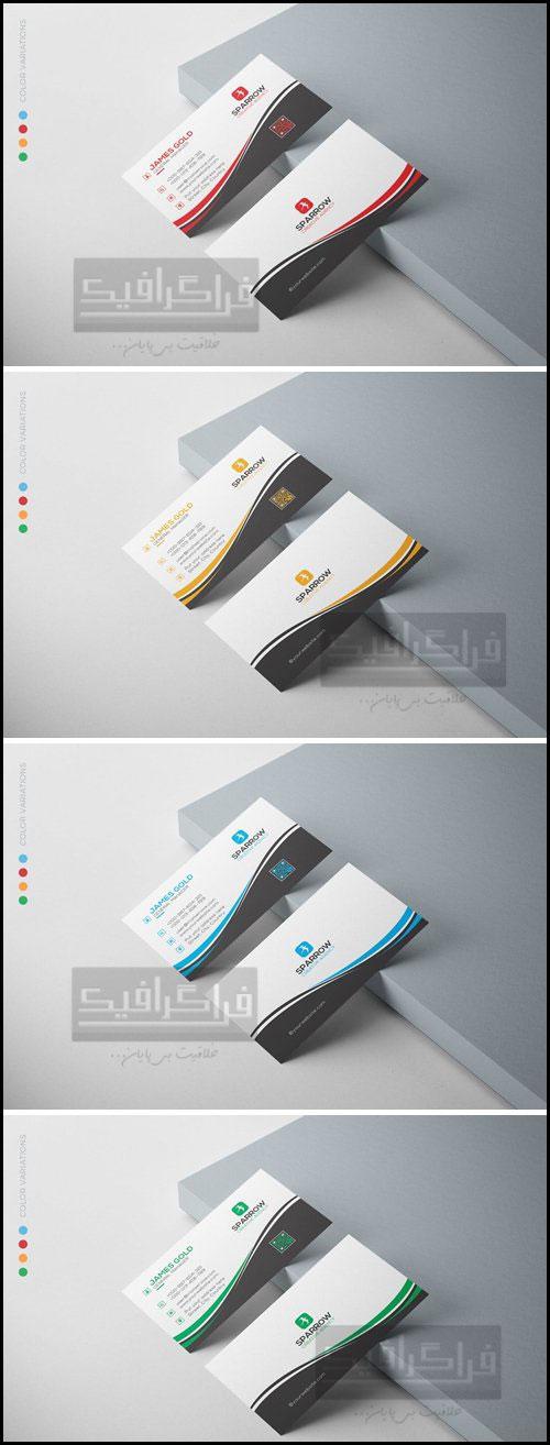 دانلود کارت ویزیت شرکتی لایه باز فتوشاپ - شماره 303