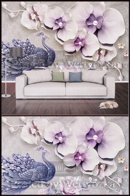 دانلود پوستر دیواری سه بعدی طرح طاووس گل ارکیده