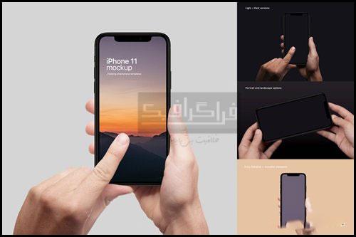 دانلود ماک آپ فتوشاپ گوشی موبایل iPhone 11
