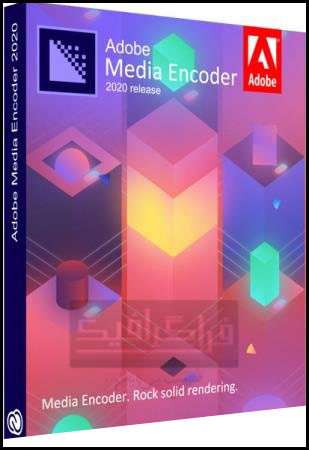 دانلود نرم افزار دریافت خروجی Adobe Media Encoder