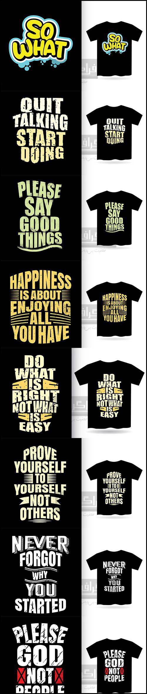 دانلود وکتور طرح های تایپوگرافی تی شرت - شماره 2