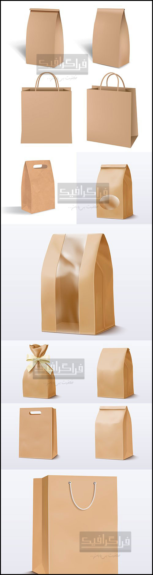 دانلود وکتور پاکت های کاغذی قهوه ای