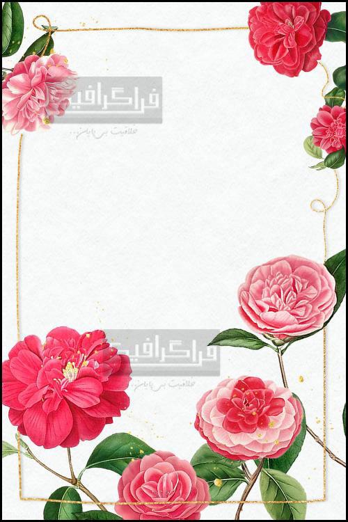دانلود فایل لایه باز فتوشاپ قاب گلدار - شماره 2