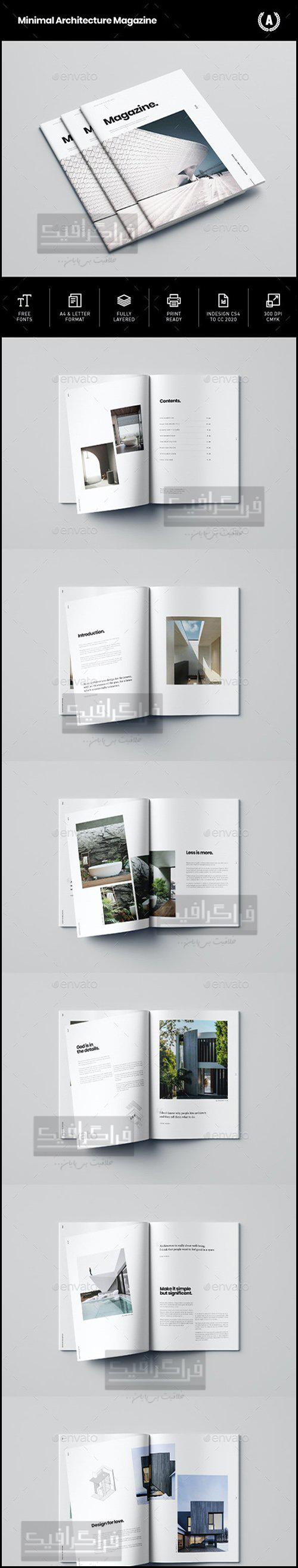 دانلود فایل لایه باز ایندیزاین بروشور معماری مینیمال