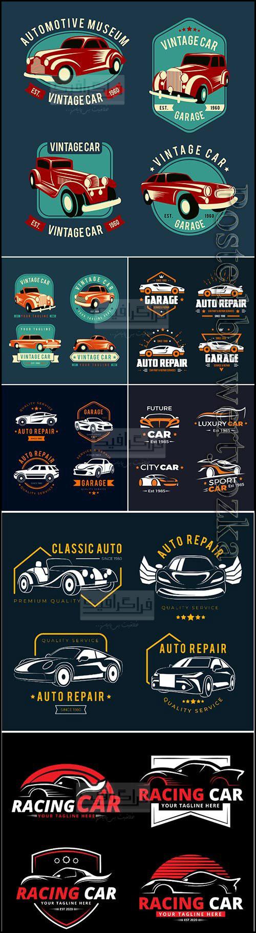 دانلود لوگو های اتومبیل Cars Logos - شماره 2