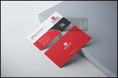 دانلود کارت ویزیت شرکتی لایه باز فتوشاپ - شماره 323