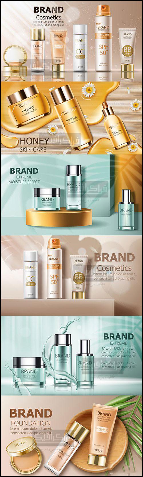 دانلود وکتور های تبلیغاتی محصولات آرایشی - شماره 8