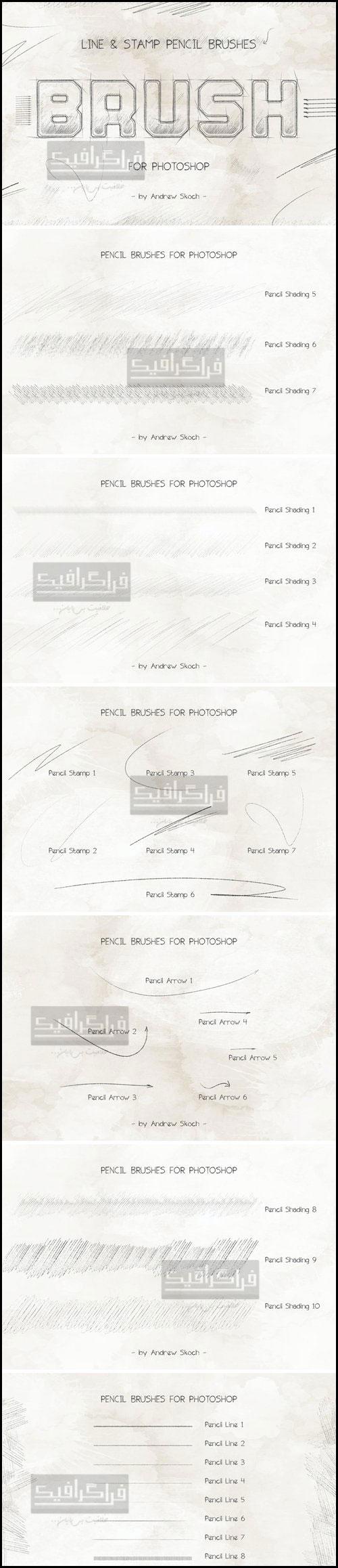 دانلود براش های فتوشاپ حرفه ای مداد - شماره 3