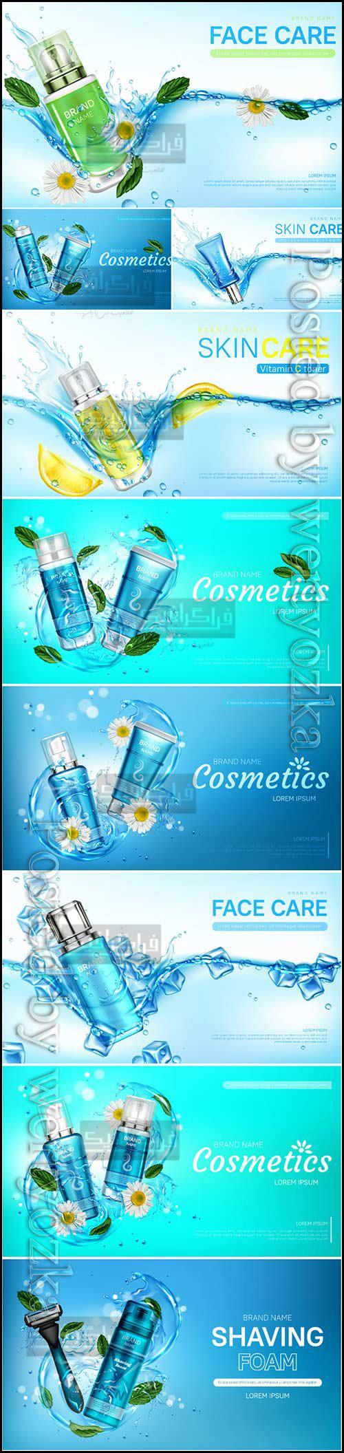 دانلود وکتور های تبلیغاتی محصولات آرایشی و بهداشتی - شماره 5