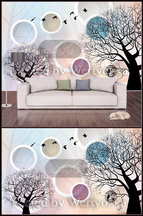 دانلود پوستر سه بعدی طرح پرنده - درخت - دایره