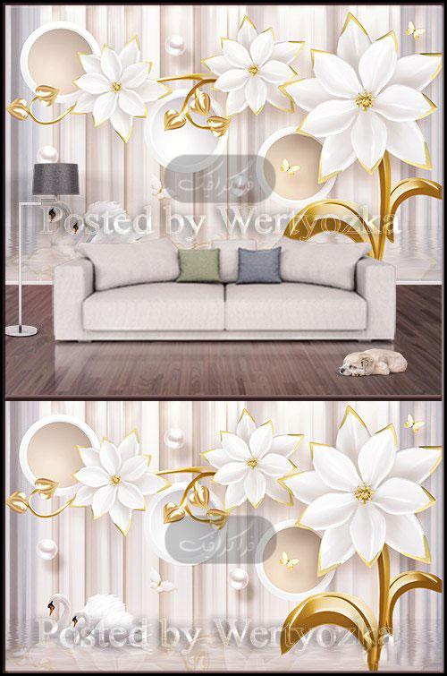 دانلود پوستر سه بعدی طرح گل سفید و قو