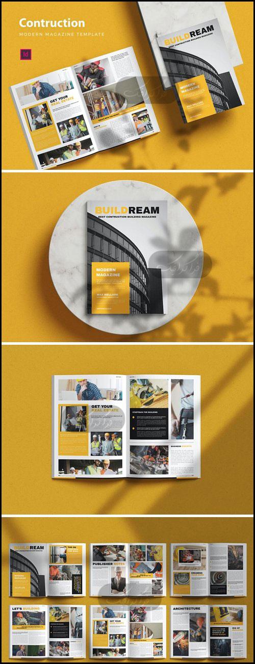 دانلود فایل لایه باز ایندیزاین مجله ساخت و ساز