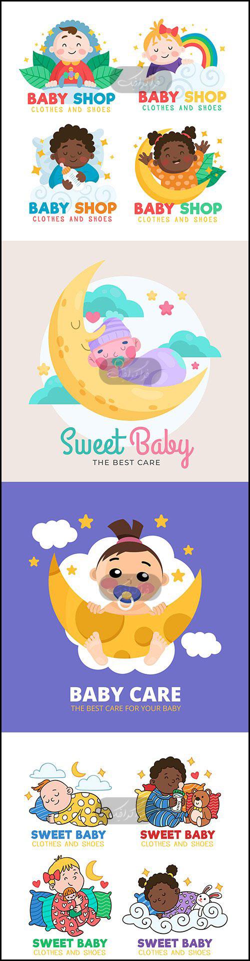 دانلود لوگو های فروشگاه وسایل کودک - شماره 5