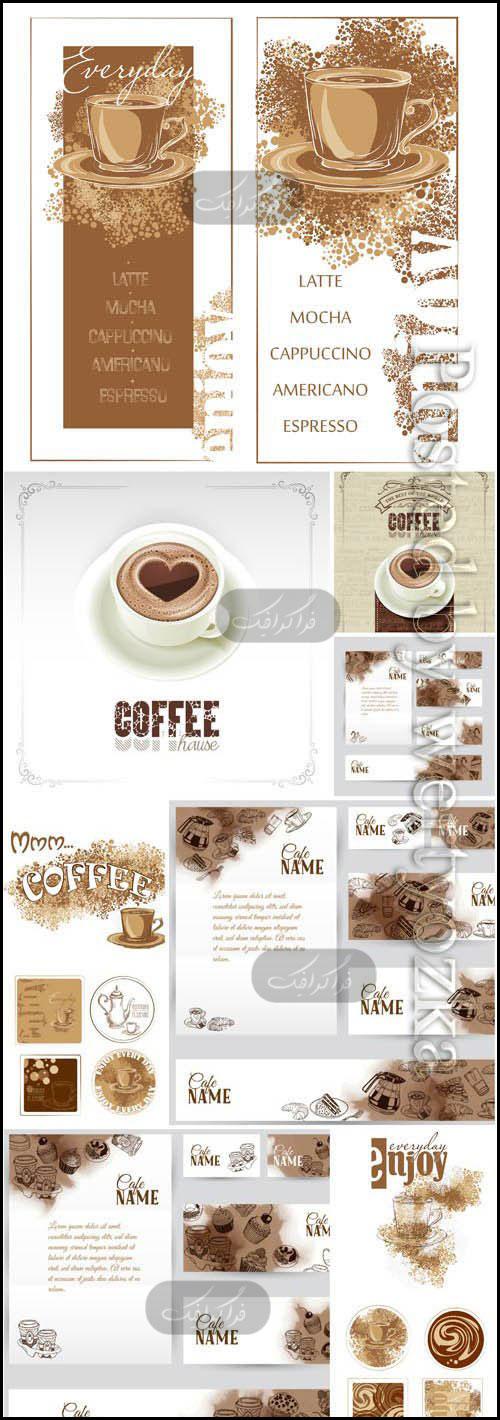 دانلود وکتور های بنر قهوه - شماره 2