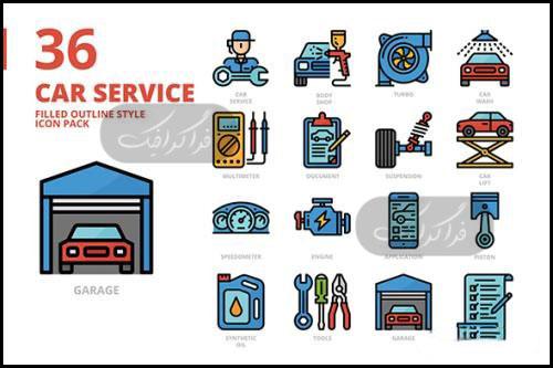 دانلود آیکون های خدمات تعمیر اتومبیل - شماره 4