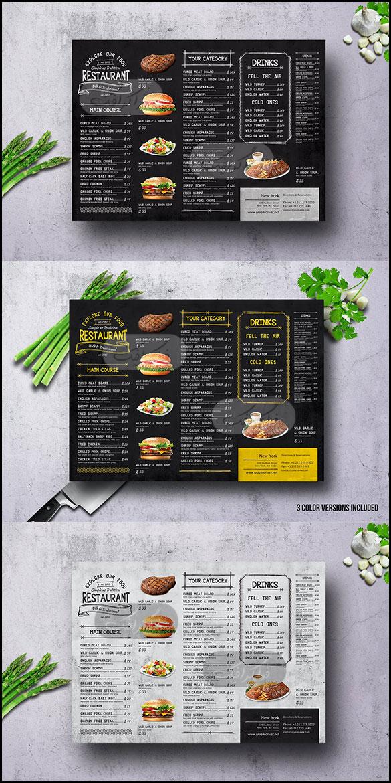 دانلود فایل لایه باز فتوشاپ منوی رستوران - شماره 28
