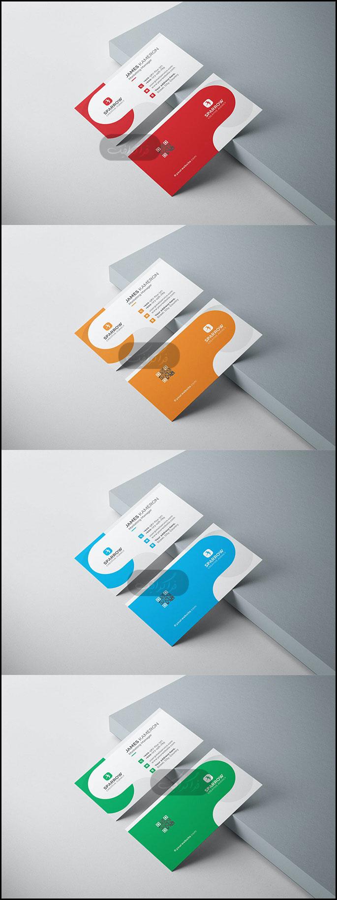 دانلود کارت ویزیت شرکتی لایه باز فتوشاپ - شماره 345