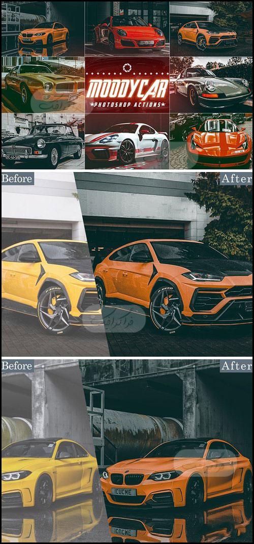 دانلود اکشن های فتوشاپ افکت تصاویر اتومبیل
