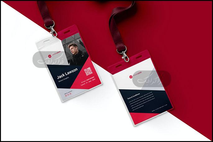 دانلود فایل لایه باز فتوشاپ کارت شناسایی اداری - شماره 13