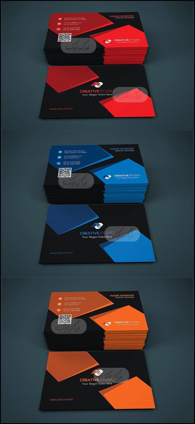 دانلود کارت ویزیت شرکتی لایه باز فتوشاپ - شماره 348