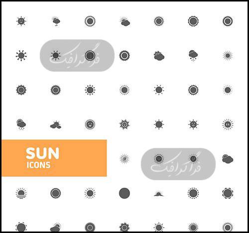 دانلود آیکون خورشید - Sun Icons