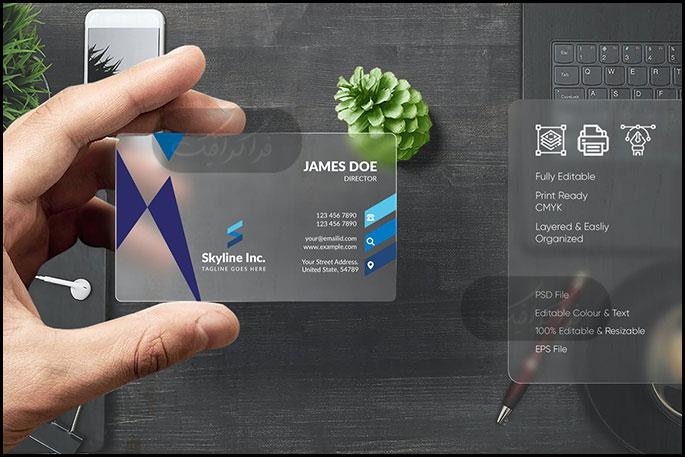 دانلود کارت ویزیت لایه باز فتوشاپ نیمه شفاف - شماره 3