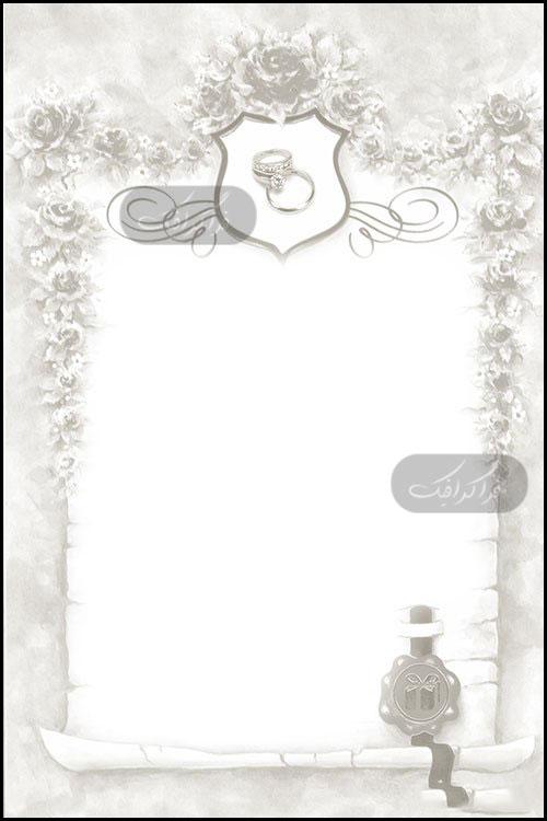 دانلود فایل لایه باز فتوشاپ قاب عکس عروسی