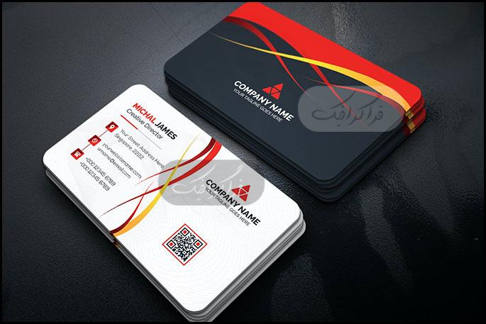 دانلود کارت ویزیت شرکتی لایه باز وکتور - شماره 354