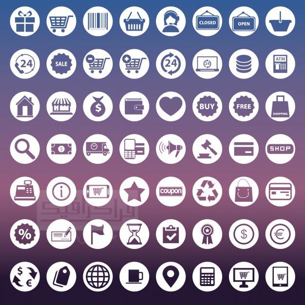 دانلود آیکون های وکتور تجارت الکترونیک - رایگان