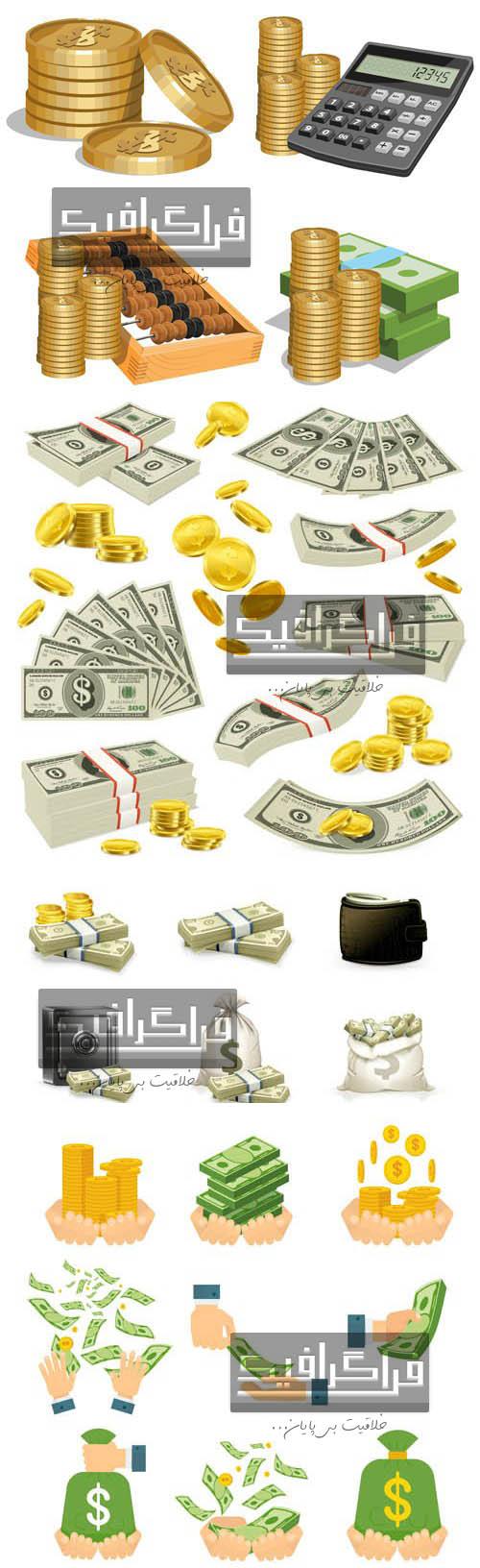 دانلود آیکون های وکتور پول و سکه - رایگان