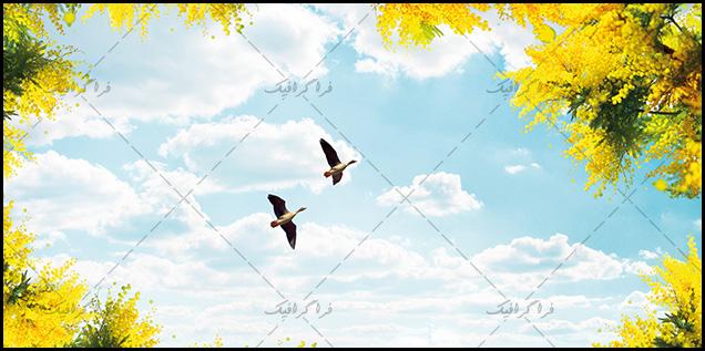 تصویر آسمان مجازی - طرح شکوفه های زرد - پرندگان - شماره 2