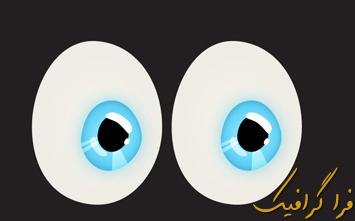 آموزش ایلوستریتور ساخت چشم درخشان