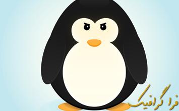 آموزش ایلوستریتور ساخت وکتور پنگوئن