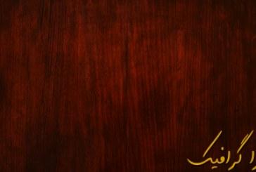 دانلود تکسچر چوب – شماره 1