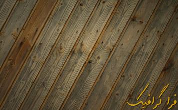 دانلود تکسچر چوب - شماره 2