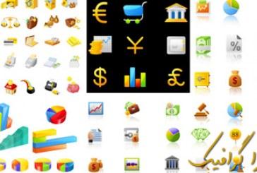 دانلود آیکون های مالی و پول – شماره 1