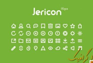 دانلود آیکون های Jericon
