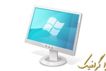 آموزش فتوشاپ ساخت مانیتور LCD