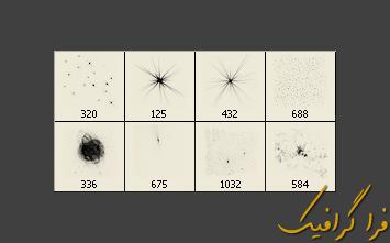 دانلود براش های فتوشاپ ستاره