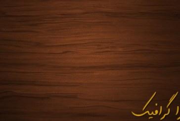 تکسچر چوب – شماره 5